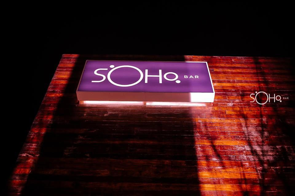 Bares em Londrina: Soho Bar