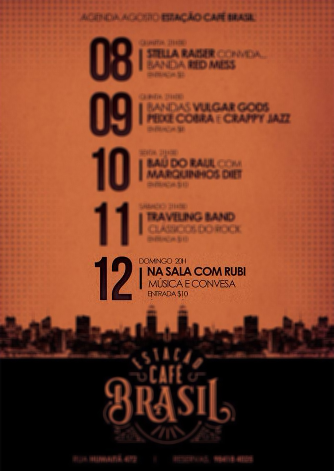 Estação café Brasil - Na sala com Rubi