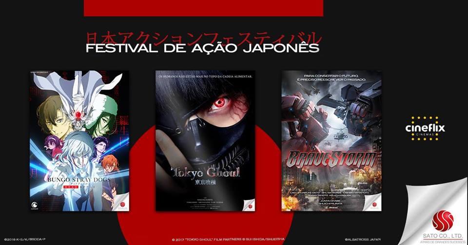 CIneflix - Festival de ação japonês