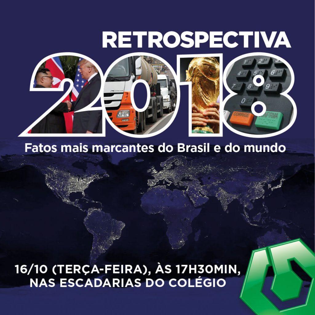 """Colégio Universitário realizará Retrospectiva 2018 e o """"Raio X da UEL"""""""